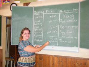 Volunteer Teacher